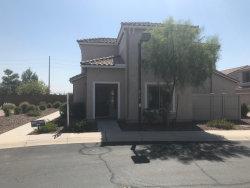 Photo of 16051 N 19th Drive, Phoenix, AZ 85023 (MLS # 5901431)