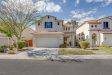 Photo of 1324 E Frances Lane, Gilbert, AZ 85295 (MLS # 5905341)