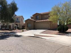 Tiny photo for 7941 W Williams Street, Phoenix, AZ 85043 (MLS # 5911928)