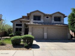 Photo of 7317 E Gallego Lane, Scottsdale, AZ 85255 (MLS # 5913607)