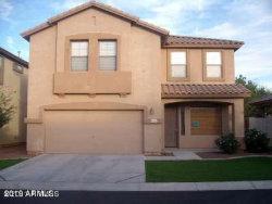 Photo of 1185 S Roger Way, Chandler, AZ 85286 (MLS # 5914578)