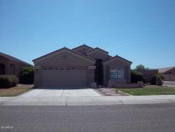Photo of 15975 W Larkspur Drive, Goodyear, AZ 85338 (MLS # 5914738)