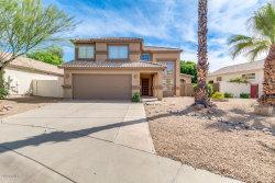 Photo of 13123 W Cambridge Avenue, Goodyear, AZ 85395 (MLS # 5914963)