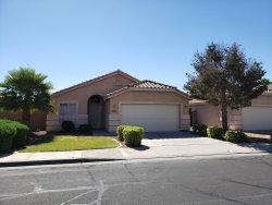 Photo of 14913 W Lamoille Drive, Surprise, AZ 85374 (MLS # 5915122)