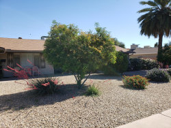 Photo of 8520 E Roma Avenue, Scottsdale, AZ 85251 (MLS # 5928023)