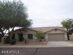 Photo of 17604 W Copper Ridge Drive, Goodyear, AZ 85338 (MLS # 5930174)