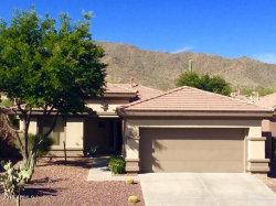 Photo of 2348 W Muirfield Drive, Anthem, AZ 85086 (MLS # 5930408)