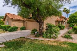 Photo of 9264 E Camino Del Santo --, Scottsdale, AZ 85260 (MLS # 5940722)