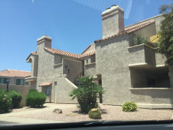 Photo of 10115 E Mountain View Road, Unit 1035, Scottsdale, AZ 85258 (MLS # 5940980)