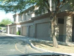 Photo of 705 W Queen Creek Road, Unit 1215, Chandler, AZ 85248 (MLS # 5941266)