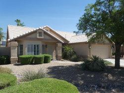 Photo of 13348 W Virginia Avenue, Goodyear, AZ 85395 (MLS # 5944324)