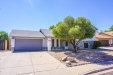 Photo of 1348 N 64th Place, Mesa, AZ 85205 (MLS # 5947686)