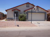 Photo of 8664 N 107th Drive, Peoria, AZ 85345 (MLS # 5951719)