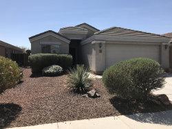 Photo of 11951 W Dos Rios Drive, Sun City, AZ 85373 (MLS # 5952358)