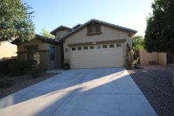 Photo of 4642 S Cobblestone Street, Gilbert, AZ 85297 (MLS # 5952510)
