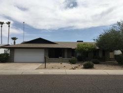 Photo of 4925 W Mescal Street, Glendale, AZ 85304 (MLS # 5954145)