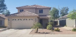 Photo of 11510 W Shaw Butte Drive, El Mirage, AZ 85335 (MLS # 5954882)