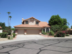 Photo of 6026 E Le Marche Avenue, Scottsdale, AZ 85254 (MLS # 5955856)