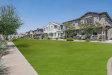 Photo of 12549 W Hummingbird Terrace, Peoria, AZ 85383 (MLS # 5961082)