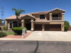 Photo of 7942 W Emory Lane, Peoria, AZ 85383 (MLS # 5966175)