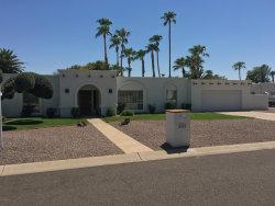 Photo of 5623 E Aster Drive, Scottsdale, AZ 85254 (MLS # 5966290)