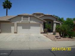 Photo of 2432 E Kempton Road, Chandler, AZ 85225 (MLS # 5967417)