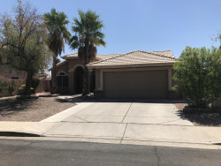 Photo of 1249 E Artesian Way, Gilbert, AZ 85234 (MLS # 5967587)