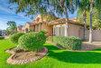 Photo of 16452 N 59th Street, Scottsdale, AZ 85254 (MLS # 5968779)