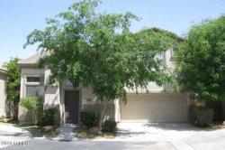 Photo of 3329 N 142nd Drive, Goodyear, AZ 85395 (MLS # 5968881)