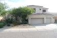Photo of 7349 E Whistling Wind Way, Scottsdale, AZ 85255 (MLS # 5969280)