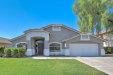 Photo of 11455 E Peterson Avenue, Mesa, AZ 85212 (MLS # 5969853)