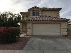 Photo of 12804 N 122nd Drive, El Mirage, AZ 85335 (MLS # 5975676)
