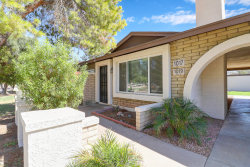 Photo of 1017 W Laguna Drive, Tempe, AZ 85282 (MLS # 5978208)