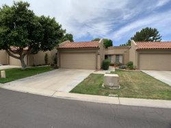 Photo of 18626 N 94th Avenue, Peoria, AZ 85382 (MLS # 5978510)