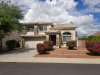 Photo of 15514 W Ventura Street, Surprise, AZ 85379 (MLS # 5986944)
