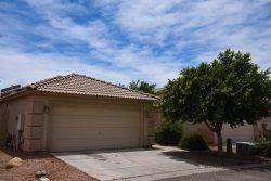 Photo of 573 W Mariposa Street, Chandler, AZ 85225 (MLS # 5991670)
