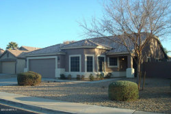 Photo of 3255 E Warbler Road, Gilbert, AZ 85297 (MLS # 5991944)