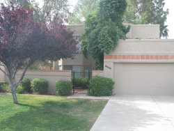 Photo of 8068 E Del Trigo Road, Scottsdale, AZ 85258 (MLS # 5992077)