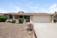 Photo of 1108 W Muriel Drive, Phoenix, AZ 85023 (MLS # 5992217)