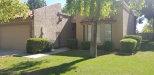 Photo of 9443 W Mcrae Way, Peoria, AZ 85382 (MLS # 5993896)