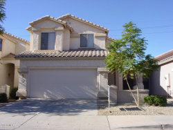 Photo of 2010 N 106th Lane, Avondale, AZ 85392 (MLS # 5993931)