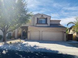 Photo of 863 E Gemini Place, Chandler, AZ 85249 (MLS # 5994813)