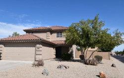 Photo of 12101 N 128th Drive, El Mirage, AZ 85335 (MLS # 5994833)