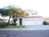 Photo of 3133 N 145th Lane, Goodyear, AZ 85395 (MLS # 5995087)