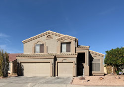 Photo of 12914 W Crocus Drive, El Mirage, AZ 85335 (MLS # 5995180)