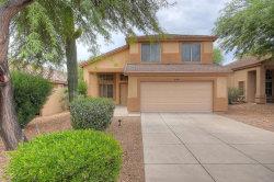 Photo of 15228 N 104th Place, Scottsdale, AZ 85255 (MLS # 5995265)