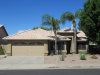 Photo of 4144 E Stanford Avenue, Gilbert, AZ 85234 (MLS # 5995517)