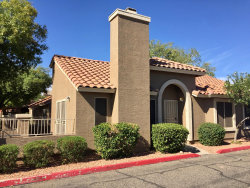 Photo of 7040 W Olive Avenue, Unit 35, Peoria, AZ 85345 (MLS # 5997492)