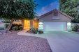 Photo of 16008 E Glendora Drive, Fountain Hills, AZ 85268 (MLS # 5997911)