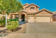 Photo of 8798 W Hayward Avenue, Glendale, AZ 85305 (MLS # 5999748)